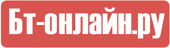 bt-onlain.ru